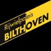 logo rwp